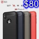 輕薄拉絲紋手機殼 蘋果 iPhoneX/...