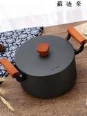 鐵湯鍋 家用燉鍋煮鍋不粘鍋具