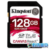 【免運費】 金士頓 KingSton SDXC 128GB U3 V30 記憶卡 (100MB/s讀&80MB/s寫,Canvas React SDR/128GB) sdhc 128g