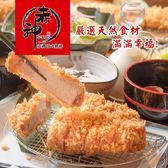 【台北】赤神日式豬排-雙人分享餐