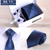 818好康 高品質男士六件套正裝領帶