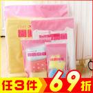 (超值5入)旅行用衣物收納袋 透明收納包【AE16106-5】JC雜貨