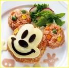 asdfkitty可愛家☆迪士尼米奇半立體飯糰模型含起司壓模-咖哩飯.便當都好用-日本製