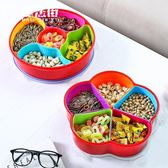 干果盤創意現代客廳大號分格帶蓋糖果盒 家用零食盤塑料瓜子盤 魔法街