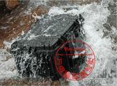 防潮箱 拉桿安全箱相機箱單反攝影器材萬德福防潮箱工具箱 第六空間 MKS
