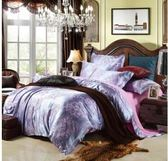 法國天絲棉貢緞大提花四件套婚慶套件被套床單枕套BS18140『樂愛居家館』
