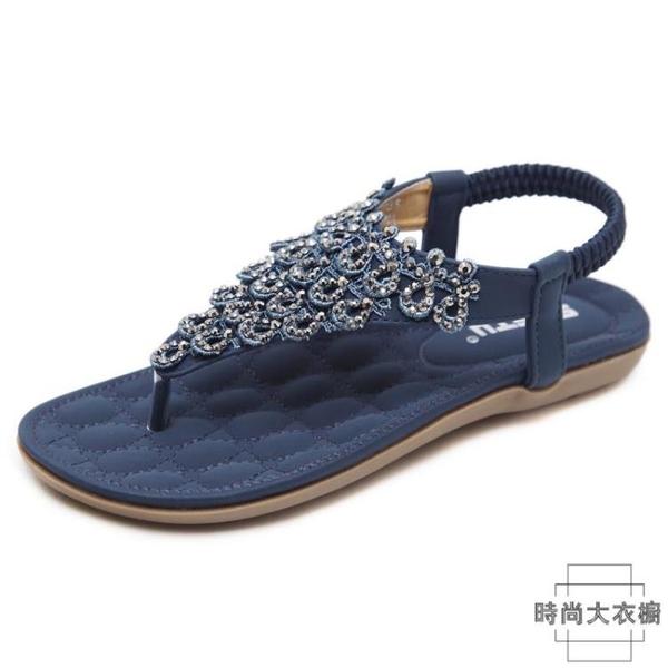 夾腳涼拖鞋女平底大碼人字拖沙灘鞋海邊度假【時尚大衣櫥】