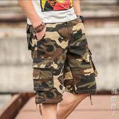 夏季迷彩褲男士短褲休閒7分褲男中褲工裝褲五分馬褲寬松多口袋潮 街頭潮人