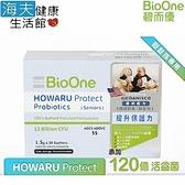 【海夫】碧而優 120億 HOWARU Protect 保護力益生菌 (銀髮)(30包/盒)