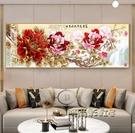 客廳裝飾畫花開富貴牡丹現代簡約沙發背景牆掛畫臥室床頭牆面壁畫MBS「時尚彩紅屋」