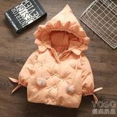 兒童羽絨服 嬰兒外套秋冬裝新款小女童羽絨棉服公主棉襖女寶寶棉衣加厚兒童裝 快速出貨