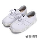 【富發牌】真皮雙線兒童休閒鞋-白 338018A