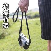 相機背帶 相機繩-純色復古耐磨圓繩單眼相機肩帶6色73pp693[時尚巴黎]