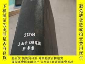 二手書博民逛書店ANNUAL罕見REVIEW OF PHYSICAL CHEMISTRY.Vol.92.No.15-18.1996