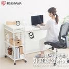 升降桌 書桌 辦公桌 工作桌 桌子【T0134】IRIS 升降桌 UDD-1200 收納專科