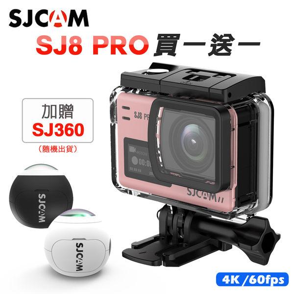 SJCAM SJ8 PRO 4K WIFI 防水型 運動攝影機