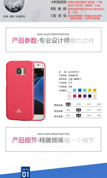 King*Shop~GoosperyHTC One M9手機殼M9保護套One M9彩色閃粉TPU矽膠軟殼