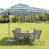 戶外傢俱大型遮陽傘室外太陽傘送傘座 NMS 小明同學