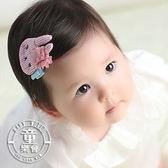 髮夾 韓國 兒童 兔子 條紋 寶寶 髮飾 BW