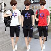 運動服 夏季套裝男青少年短袖T恤短褲運動服潮男帥氣初中高中男孩兩件套 小艾時尚