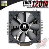 [ PC PARTY ] 利民 Thermalright TRUE Spirit 120M Rev.B 新版真魂 CPU散熱器