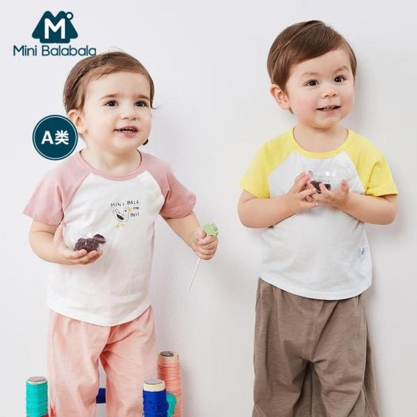 嬰兒短袖2021夏季新款童裝男寶寶女寶寶兒童純棉T恤 茱莉亞