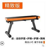 店長推薦TVI多功能啞鈴凳仰臥起坐臥推凳大平板凳健身椅可折疊家用健身器