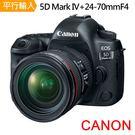 Canon 5D Mark IV+24-70mm F4L 單鏡組*(中文平輸)-送64G電池大腳架防潮箱筆帶大清潔組硬保貼