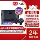 大通 機車行車記錄器wifi GX3 H...
