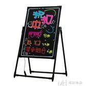 電子熒光板廣告板 夜光廣告牌懸掛式手寫字板led發光小黑板        瑪奇哈朵
