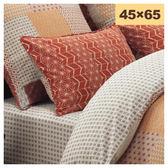 枕套 AKEBI3 45x65 NITORI宜得利家居