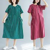 洋裝 連身裙 2019夏新款中大尺碼 女裝條紋連衣裙mm寬鬆舒適短袖棉麻中長款打底裙