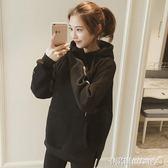 ins超火的連帽連帽T恤女2018秋冬新款韓版學生寬鬆加絨長袖外套女潮 免運