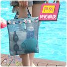 [7-11限今日299免運]手提沙灘包 便攜化妝包 洗漱袋 化妝品 收納包 沙灘包✿mina百貨✿【B00074】