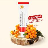 韓國 APIEU 沙棘維生素嫩白霜 50ml 小紅管 面霜 乳霜 A pieu APIEU