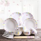 創意韓式碗具碗盤碟子骨瓷餐具套裝