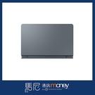 (免運)原廠充電座 三星 SAMSUNG Tab S5e/S6 原廠充電座/平板充電/快捷充電/輕巧便攜【馬尼】