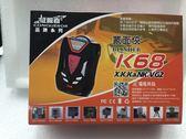 【征服者】蒙面俠 K68 行車全頻雷達測速器+GPS測速