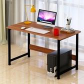 電腦桌 電腦桌臺式家用辦公桌子臥室書桌簡約現代寫字桌學習桌經濟型【快速出貨八折下殺】