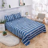 床罩/被套 單件1.5m單雙人床學生宿舍床單被單