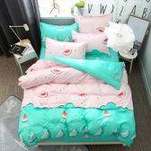 網紅床上用品四件套床單1.8m床1.5米ins公主風全棉純棉被套三件套
