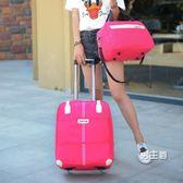 (萬聖節鉅惠)旅行包拉桿包女手提大容量搭配子母包短途拉桿行李袋旅游正韓