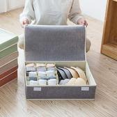 布藝內衣收納盒放內褲收格納裝襪子內衣褲的家用整理箱文胸收納箱 可可鞋櫃