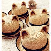 可愛貓耳朵兒童草帽 女夏天麋鹿耳朵麥稈親子帽卷邊帽【聚寶屋】