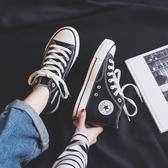 高筒帆布鞋女鞋潮鞋秋鞋新款韓版板鞋百搭休閒鞋布鞋小黑鞋子 中秋節全館免運