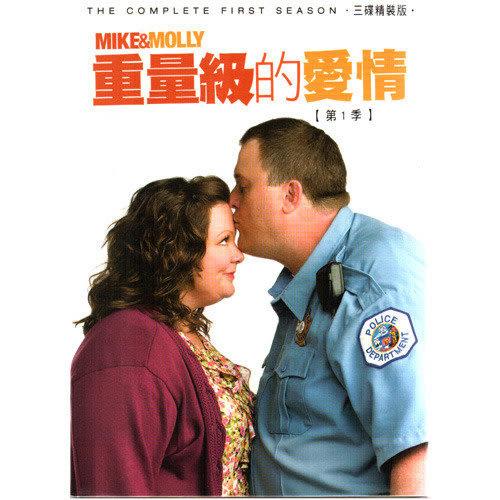 重量級的愛情 第一季 DVD 歐美影集 (購潮8)