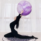 2018新款健身瑜伽球 65/75cm奢華瑜伽球雲彩球普拉提健身器材
