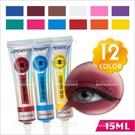 12色任選 眼影膏乳-15ml[87573] 乙丙級考試/眼影顯色底膏/白色眼影膏