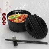 泡面碗帶蓋仿瓷密胺家用創意方便面碗套裝大號飯盒碗筷 台北日光