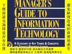 二手書博民逛書店Every罕見Managers Guide to Information Technology: A Glossa